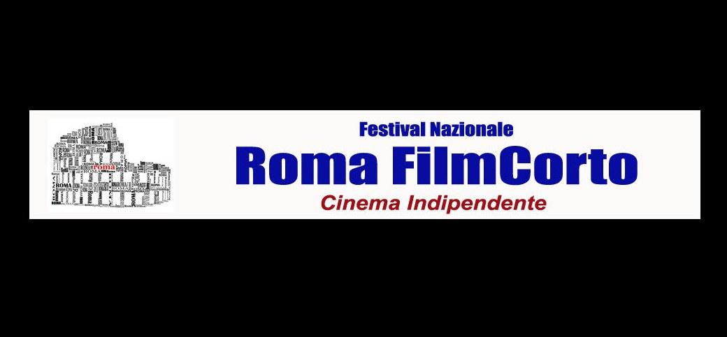 Roma Film Corto 2017